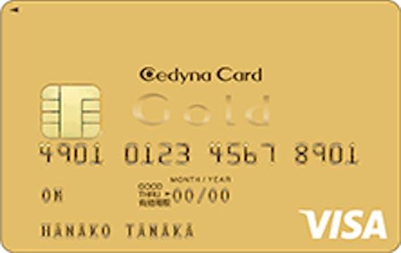 cedyna_セディナゴールドカード