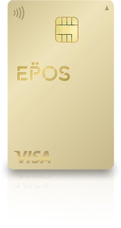 epos_エポスゴールドカード