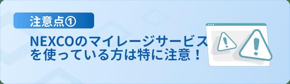 made_dカードETC解約➁-1